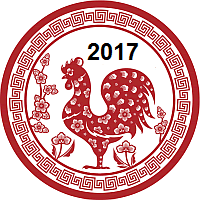 Rose Charities International 2017 'Rooster Report'